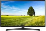 "Afbeelding van LG 65UK6470 65"" 4K Ultra HD Smart TV Wi Fi Grijs LED Grey"