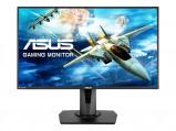 Image of ASUS VG278Q 27 Full HD