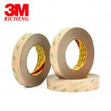 Εικόνα του 0.05mm(Thick) 20mm*55M 3M 467MP 200MP Adhesive Double Sided Sticky Tape High Temperature Withstand For Thermal Pad Phone Screen