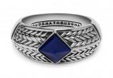 Afbeelding van Buddha to 006BU Ring zilver Ellen Stone Blue Maat 17