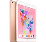 Afbeelding van Refurbished iPad 2018 32GB Gold Wifi + 4G