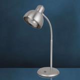 Afbeelding van Busch klassieke tafellamp RETRO, voor werkkamer / kantoor, metaal, E27, 100 W, energie efficiëntie: A++, H: 45 cm