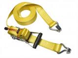 Afbeelding van MasterLock 3059EURDAT Spanband met ratel 8,25mx35mm