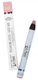 Afbeelding van Le Papier Moisturizing Lipstick Glossy Nudes Blush 6 G Make up
