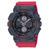 Afbeelding van Casio GA 2000 5AER Horloge G Shock Military Color Carbon