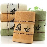 Εικόνα του 100% Bamboo Towel 2 Sizes & 3 Colours
