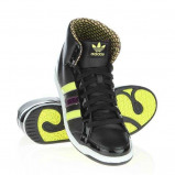 "Zdjęcie ""Adidas Adi Hoop Mid W G14017"""