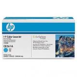 Afbeelding van Tonercartridge HP CE261A 648A blauw Supplies