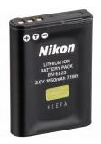 Afbeelding van Nikon EN EL23 accu voor Coolpix P600/700/900