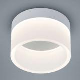 Afbeelding van Helestra helestra Liv LED plafondlamp, 15cm, voor woon / eetkamer, metaal, kunststof, 10 W, energie efficiëntie: A+, H: 9.5 cm