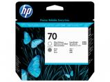 Bilde av HP 70 grå + glansforsterker skriverhode Original HP C9410A