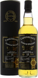 Imagem de Aberfeldy 13 Years Old Cadenhead Authentic Collection 58.3% Whisky 1996
