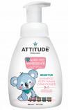Afbeelding van Attitude 3in1 Little Ones 300ml