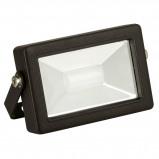 Abbildung von Kerbl LED Außenlampen 10W