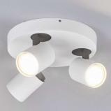 Afbeelding van 3 lamps LED plafondrondel Sean, Lampenwelt.com, voor hal, aluminium, GU10, 5 W, energie efficiëntie: A++, H: 11.5 cm