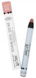 Afbeelding van Le Papier Moisturizing Lipstick Glossy Nudes Dusty Rose 6 G Make up