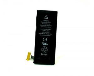 """Bild av """"Mobilbatteri till iPhone 4S"""""""
