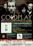 Imagine dinColdplay X&Y Japanese handbill HANDBILL