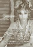 Image ofBeyoncé Knowles Osaka Concert 2007 2007 Japanese handbill HANDBILL