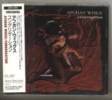 Image ofAfghan Whigs Congregation 1992 Japanese CD album SRCS5863