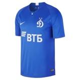 Image of2018/19 FC Dynamo Moscow Stadium Home Men's Football Shirt - Blue