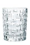 Afbeelding vanNachtmann Bossa Nova Tumbler glazen 0,3 L 4 st. Transparant
