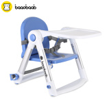 "Bild av""Baaobaab Dining Booster Seat Safety Belt Baby Highchair Child/Kids Dinner Feeding Chair Collapsible Foldable Portable, 0 15 kg"""