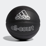 ObrázekBasketbalový míč All Court