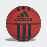 Image deBallon de basketball 3 Stripes