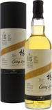 Image deBowmore 15 Years Old Eiling Lim 14th Release 52.2% Whisky 2000