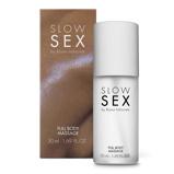 Image deGel de massage Full Body 50 ml Huiles de massage