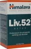 Afbeelding vanHimalaya Herbals Liv. 52 100 tabletten