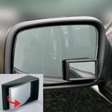 Afbeelding vanCarpoint Dodehoekspiegel 48x29mm rechthoek verstelbaar 23260