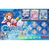 Imagine dinCardFight Vanguard TCG: Crystal Melody Extra Booster Box (12 Packs)