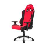 Afbeelding vanAKRACING gaming Chair Core EX Wide Rood / Zwart stoel