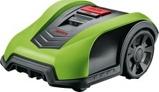 Image deCoque interchangeable Bosch Indego (jaune/vert) Garden accessories