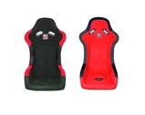 Image ofBuddy Club Bucket Seat P1 Limited Edition Carbon Universal