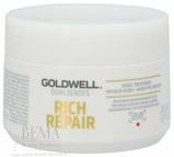 Abbildung vonGoldwell Dual Senses Rich Repair 60S Treatment 200 Ml Treatment