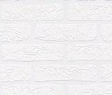 Afbeelding vanRasch Wallpaper Structuur Relief nr.309627
