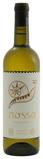 Afbeelding vanMenade Verdejo BIO Nosso NSA 2016 Spaanse Eenvoudige Witte Wijn Castilla y León
