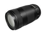 Afbeelding vanCanon EF 70 300mm f/4.0 5.6 II IS USM objectief