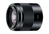 Afbeelding vanSony SEL 50mm F/1.8 OSS zwart E mount (SEL50F18B.AE)