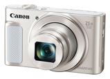 Afbeelding vanCanon PowerShot SX620 HS compact camera Zilver