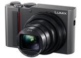 Afbeelding vanPanasonic Lumix DC TZ200 compact camera Zilver