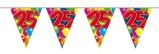 Afbeelding vanAmigo Vlaggenlijn ballonnen: 25 jaar 10 meter