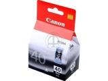 Afbeelding vanPG40 CANON MP450 INK BLACK ST 0615B001 No.40 16ml
