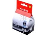 Afbeelding vanPG50 CANON MP450 INK BLACK HC 0616B001 No.50 22ml