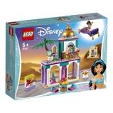 Afbeelding vanLEGO Disney Princess Aladdins en Jasmines paleisavonturen 41161