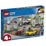 Afbeelding vanLEGO City Garage center 60232
