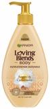 Afbeelding vanGarnier Loving Blends Argan & Cameliaolie Bodymilk 250 ml